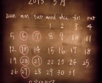 2013  5月の定休日
