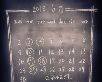 2013  6月の定休日