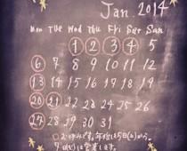 2014年1月の営業日