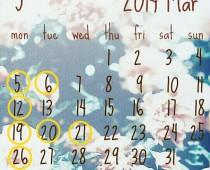 2014年5月の営業日