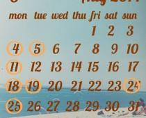 2014年8月の営業日