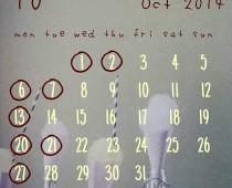 2014年10月の営業日