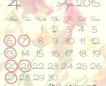 2015年4月の営業日
