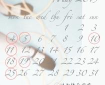 2015年5月の営業日とお知らせ