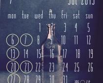 2015年7月の営業日