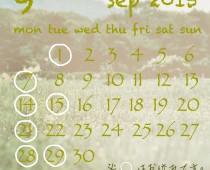 2015年9月の営業日