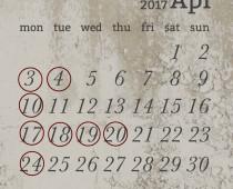 2017年4月の営業日