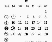2019年9月の営業日
